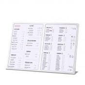 餐牌/菜單
