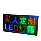 LED超薄燈箱系列